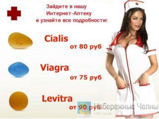 виагра препарат цена 36 6