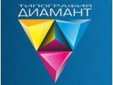 """Логотип АРП """"Диамант"""", ООО"""