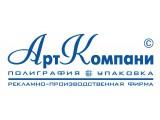 """Логотип """"АртКомпани"""" ООО"""