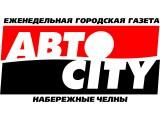 """Логотип """"Авто city Набережные Челны"""""""