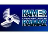 Логотип КАМАЗэнергоремонт, ООО