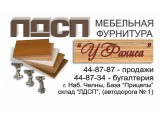 Логотип ИП Миннегалиев