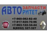 """Логотип """"AUTOritet"""", ООО"""
