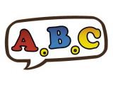 """Логотип """"Курсы иностранных языков """"ABC """""""