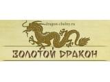 """Логотип Школа тхэквондо """"Золотой дракон"""""""