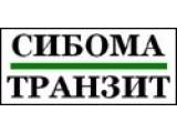 Логотип Сибома-Транзит, ООО