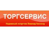 Логотип Торгсервис, ООО
