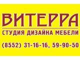 Логотип Студия Витерра vk.com/viterra_mebel/