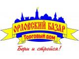 Логотип ТД Орловский Базар