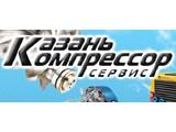 """Логотип ООО """"КазаньКомпрессорСервис"""""""