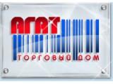 Логотип Агат, ООО, торговый дом