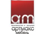 Логотип Артмакс-мебель, торгово-производственная компания