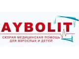 Логотип Айболит, ООО