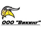 "Логотип ""Викинг"" ООО"