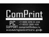 Логотип ComPrint