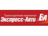 Логотип Экспресс-Авто, транспортная компания