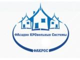 """Логотип ООО """"ПТК Факрос"""""""
