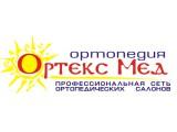 Логотип ОРТЕКС-МЕД