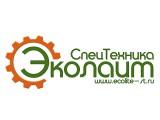 Логотип Эколайт-СпецТехника, ООО