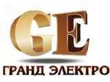 Логотип Grand-Electro (Гранд-Электро)
