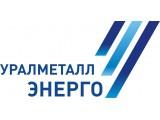 Логотип УралМеталлЭнерго, ООО