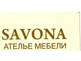 Логотип SAVONA
