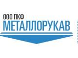 "Логотип ООО ПКФ ""Металлорукав"""