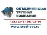 """Логотип ООО """"Объединенная Трубная Компания"""""""