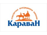 Логотип Караван ТК ООО
