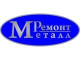 """Логотип ООО """"ПКП Металл-Ремонт"""""""