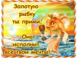 Логотип Александр Белкин