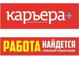 Логотип Издательский дом Пресса Групп