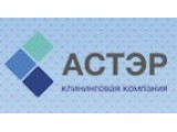 """Логотип """"Астэр"""", ООО, Управляющая компания"""