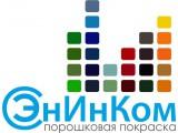 Логотип ЭнИнКом