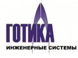 Логотип Готика, ООО, торгово-монтажная компания