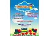 """Логотип """"УМНЯША"""" магазин развивающих игрушек"""