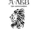 Логотип А-Лев