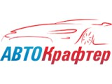 Логотип Avtokrafter (Автокрафтер)