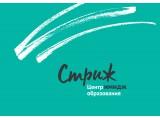Логотип Стриж-имидж центр, ООО