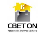 Логотип Светон, ООО