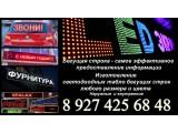 Логотип КАМ СЕРВИС светодиодные бегущие строки