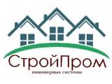 Логотип СтройПром