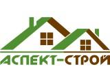 Логотип Аспект-Строй, ООО