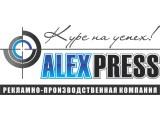 Логотип АЛЕКСПРЕСС