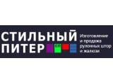 Логотип Стильный Питер