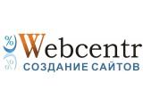 Логотип Вебцентр, ИП Валеева Г.Ж.