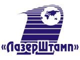 Логотип ЛазерШтамп, ООО