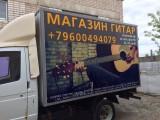 Логотип ИП Садиков М.С.