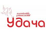 """Логотип Агентство знакомств """"УДАЧА"""""""