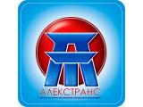 Логотип Алекстранс, ООО